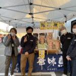 【イベント】ドッグエキスポ2020九州&経営会議