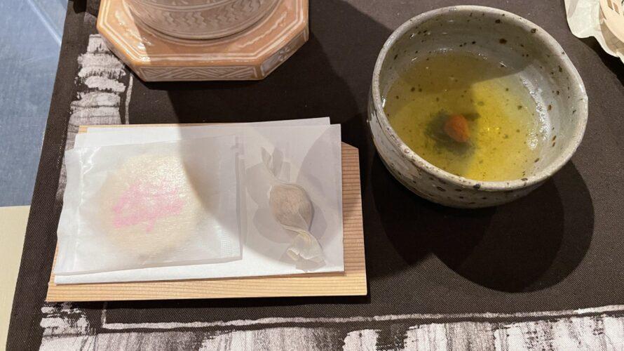 茶とアート